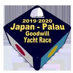 日本-パラオ親善ヨットレース